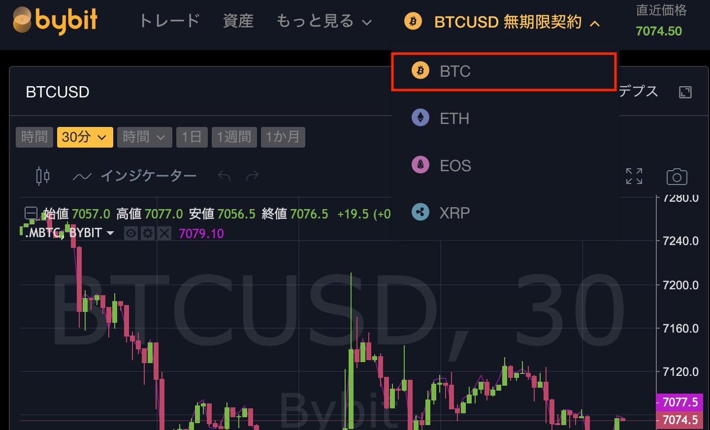 通貨を選択