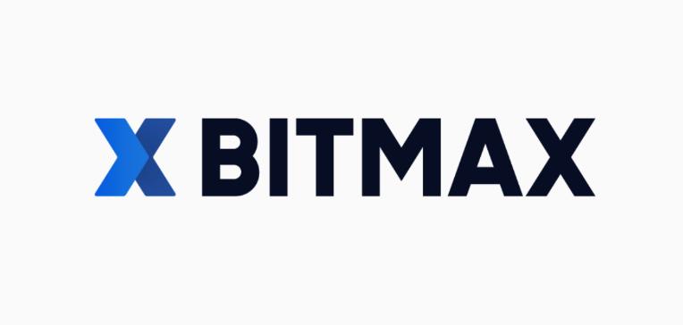 BitMax(ビットマックス)