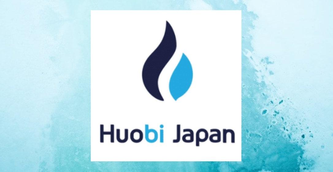 Huobi Japan(フオビ・ジャパン)