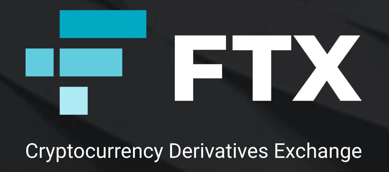 FTXの基本情報