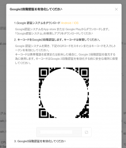 binance コード
