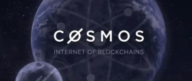 Cosmos(ATOM)